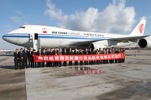 中国国际货运航空承接国航股份全部货运航权