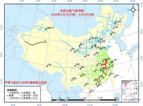 乌海到哈尔滨地图