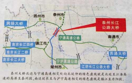 和规划的阜兴泰高速公路,设置淤溪枢纽,向南跨越宁启铁路及新通扬运河