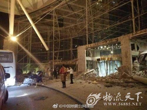 九寨沟◆地震