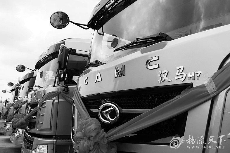 高性价比重型卡车底盘华菱汉马h7正式走向市场图片